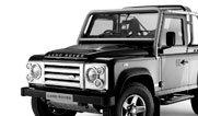 Для а/м Land Rover