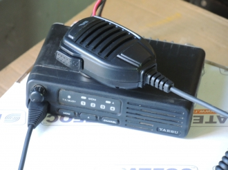 Радиостанция VERTAX VX2000U, б/у